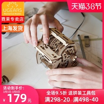 Ukraine imports UGEARS UggsTEAM wooden mechanical transmission model assembly science toy transmission