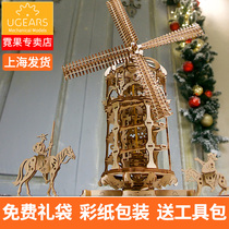 Ukraine UGORS England stone tower wind truck wooden mechanical transmission model difficult to move the assembly toys