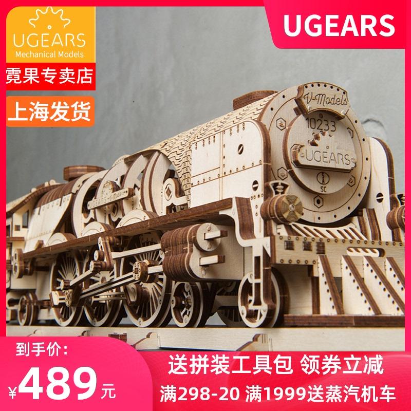 Ukrainian UGEARS new second-generation locomotive V-Express rail train wooden mechanical transmission model toy