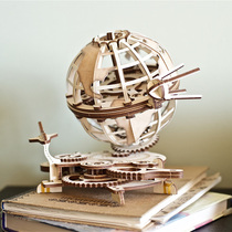 Ukraine UGEARS globe can move carnage mechanical transmission model difficult manual assembly toys