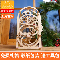 Ukraine Ugears wooden mechanical drive model can be meditable with adult toy gifts for 20 minutes timer