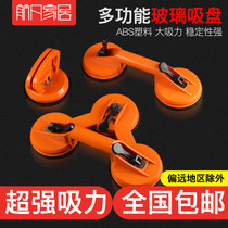 Ceramic Tile Glass Suction absorber Powerful thickening single two double three-claw floor tile manual glass Grip Tool