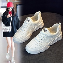 Chao brand leather white shoes women 2020 spring new fashion wild casual Korean version of the Sports Board shoes shoes