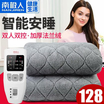 Antarctic plug-in safety single-board person double-cut electric blanket electric blanket students adjustable temperature timed home men and women