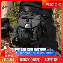Military fan camouflage tactical leg bag male multifunctional special Forces riding locomotive leggings strap kettle movement hanging waist bag