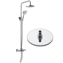 Kohler three out of the shower column can lift the shower shower shower tap set large rain shower K-99742T