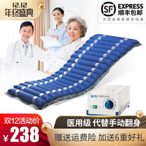 Guangdong and Hua Medical anti-Bedsore gas mattress single wave inflatable pad bed bedridden elderly patients with paralysis of the care