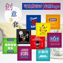 Independent packaging Disposable Gloves dining food pizza lobster crab takeaway thickened plastic creative Gloves PE