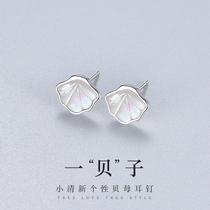 Lifetime sterling silver earrings female 2021 new trend simple temperament earrings birthday 520 gift to girlfriend