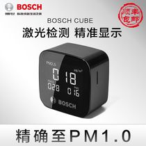 Bosch Bosch Cube Tester PM2.5 Household Indoor Laser haze Air quality mini testing instrument