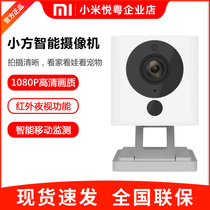 Millet small square smart camera 1S mobile phone WIFI network remote monitoring 1080p night vision cloud storage camera