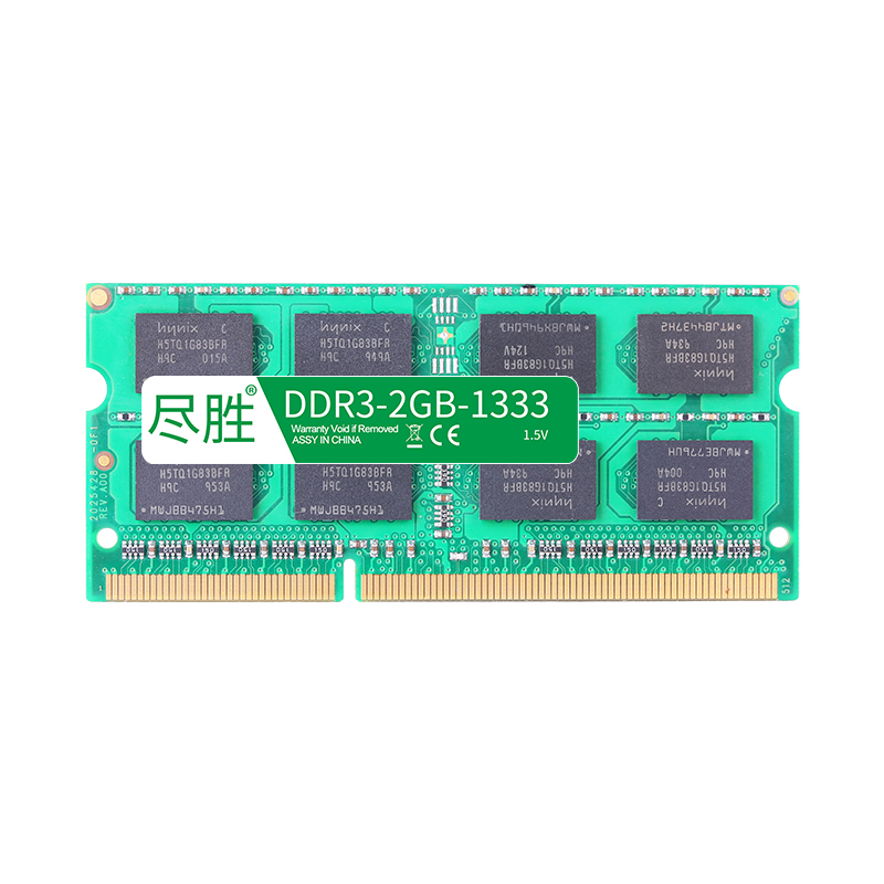 Ddr3 1600, 2G DDR3 1333 notebook memory stick compatible with 1066 1600 support dual pass three generations