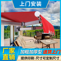 The sunshade retractable front shop front hand shakes the electric awning shrinks the store outdoor parasol shelter