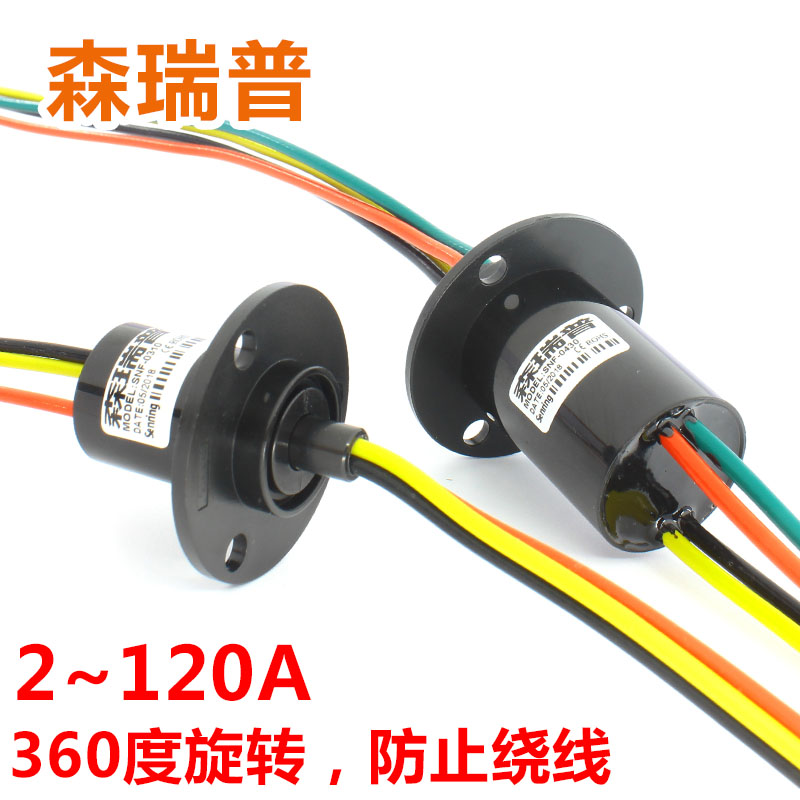 Conductive slip ring 360 degrees rotation High current high-power collection ring induction cooker conduction ring 10A 30A 60A