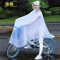 Bicycle raincoat men and women adult riding single transparent fashion Korean version of the electric bike ladies poncho waterproof