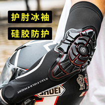 Star Rider locomotive ice sleeve protection summer elbow protection gear riding ice silk sleeve men and women sun protection