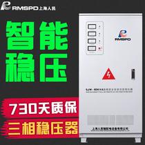 Shanghai Peoples Fully Automatic AC 380v three-phase regulator 15 20 40 60 80 100kw regulator power supply