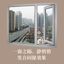 Shanghai Suzhou Hangzhou Ningbo installation of three or four vacuum pvb laminated living room bedroom partition soundproof glass doors and windows
