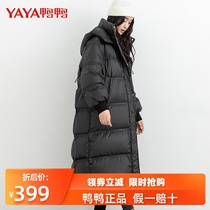 Duck duck down jacket womens 2021 new over-the-knee white duck down medium-long loose Korean extra-long to the ankle