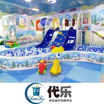 Fort naughty childrens Playground Indoor equipment large Playground equipment is a small family Amusement Park baby stores facilities