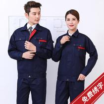 С длинным рукавом комбинезоны костюм мужчины и женщины сайт износостойкие осень зима утолщение завод Авто топы рабочая одежда на заказ