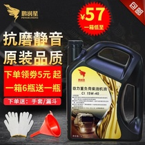 Diesel engine oil 18 litres 20W50 agricultural vehicle tractor oil four seasons general light truck engine oil 4 litres