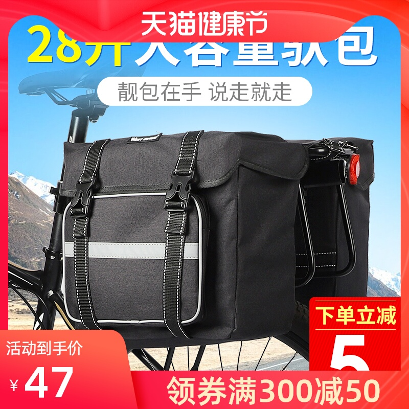 On behalf of the bicycle camel bag mountain bike rear shelf bag large-capacity long-distance riding back seat tail pack riding equipment