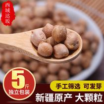 Pois chiches 500g * 5 sacs de Xinjiang spécial production pois chiches 5 kg 2019 nouveau haricots grains à lutte prime de soja lait