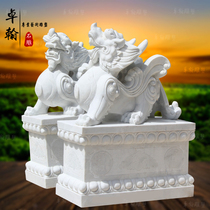 Stone carving sunset red Pixiu pair of blue and green stone janitor town house lucky evil merchant mall door decoration marble unicorn