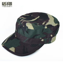 Bouclier Lang Hunter camouflage Cap Forces spéciales chapeau de combat militaire formation cap mâle chapeau plat en plein air militaire ventilateur tactique cap