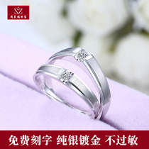 Zhou Meifu pure silver gold-plated couple simulation diamond ring simple platinum Mossan stone diamond ring a new pair