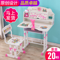 Learning table childrens desk bookcase combination boy girl simple desk pupils writing desk and chair set home