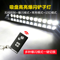 Car front unscathed installation of suction cup spatula lamp suction cup-type flashing light high-light high-light counter-attack lamp special light treatment