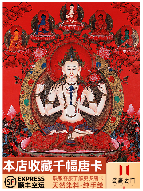 Tibetan hand-painted Nepali red gold Tangka thousand hand guanyin Buddha statue hanging painting green mother Sakamoni Xuanguan study