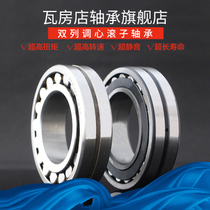 ZWZ tile shop double-row heart roller bearings 22315 22316 22317 22318 W33 KW33