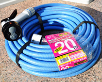 Alice horticultural Plastic Hose watering watering flower washing car cleaning belt nozzle pressure Hose 5 10 20 m