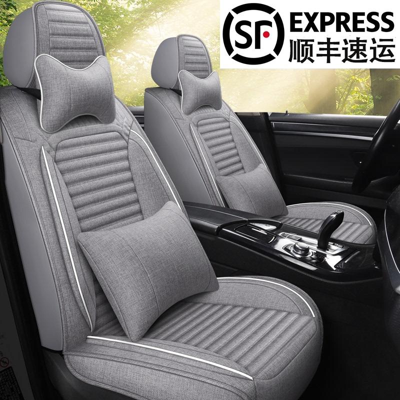 汽车坐垫四季通用亚麻全包围座套2021新款皮座椅套夏季网红车座垫