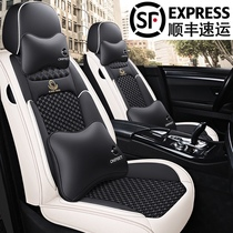 Car cushion four seasons universal seat cushion summer leather ice silk car seat cover 2021 new special fully enclosed seat cover