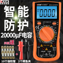 Victory digital multimeter multi-function VC890D VC890C high-precision automatic electrical digital display universal meter