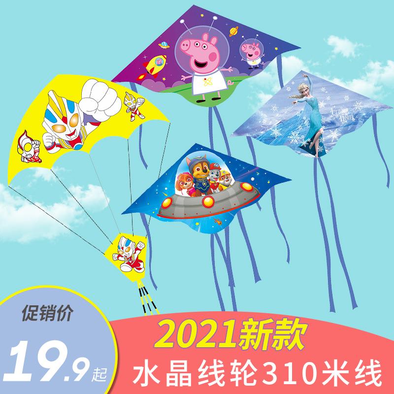 Weifang cerf-volant enfants brise facile à voler 2021 nouvelle grande échelle haut de gamme haut de gamme pour adultes seulement kite paquebot