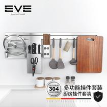 EVE Kitchen rack wall-mounted stainless steel kitchen hanging piece shelf knife holder seasoning Rack supplies Storage Rack