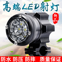 Motorcycle spotlights flash a pair of remote-controlled locomotives modified spotlights strong spotlights super bright open light LED flash