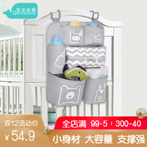 Baby Bed bedside storage hanging bag diaper storage bag bedside bag multifunctional stroller bag Rack