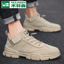 Mulinsen Men's Shoes Autumn 2019 New Father's Shoes