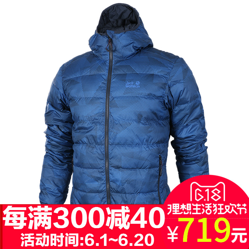 Wolf claw down jacket for men in autumn and winter windproof, thickened, warm, breathable, waterproof and wear-resistant down coat 1202861
