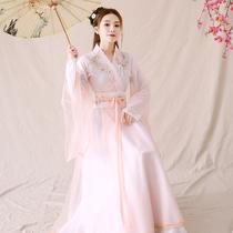 Ancient costume womens improvement Hanfu fairy Chinese style dance performance costume cross-collar waist long skirt full summer