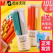 120 morning light pencil triangular rod for Primary School students 2 ratio 2b kindergarten HB children wholesale eraser learning stationery set combination non-toxic 2 Pen 2 correction grip genuine