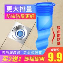Дезодорант дренажа туалет канализационная труба круглая крышка силиконовый сердечник туалет анти-запах внутренний сердечник уплотнительное кольцо артефакт