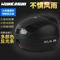 Wanli Hao motorcycle tail box Yamaha Spring Wind 150 electric car trunk Motorcycle trunk toolbox e36