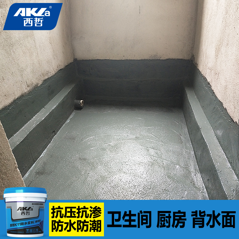 Xizhe K11 waterproof paint powder room kitchen impotence waterproof material interior wall toilet to fill leakage plug